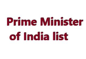 भारत के प्रधान मंत्री की सूची