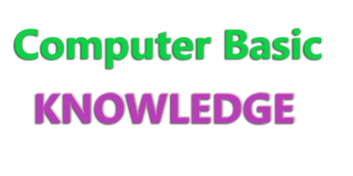 computer basic knowledge quiz