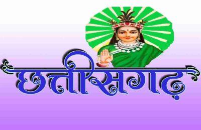 History of Chhattisgarh in Hindi -छत्तीसगढ़ का इतिहास -(प्राचीन) नामकरण