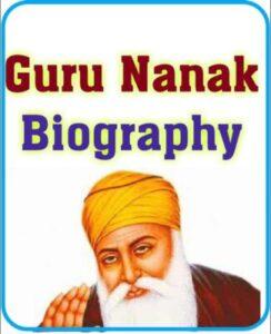 Guru Nanak Jayanti in Hindi-गुरु नानक जयंती