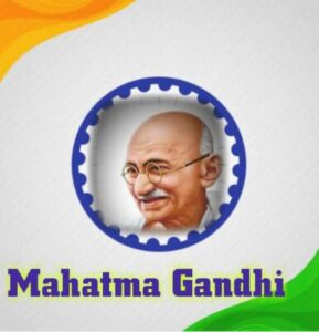 Short Essay on Mahatma Gandhi