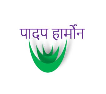 Plant Hormone in Hindi
